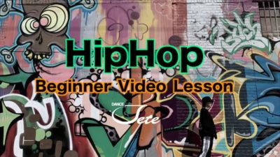 HipHop基本動画