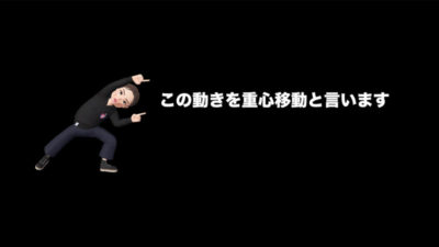ヒップホップ動画レッスン